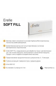 Erelle Soft Fill