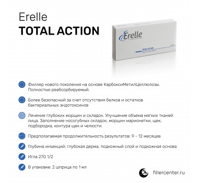 Erelle Total Action