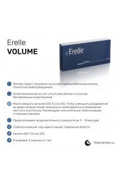 Erelle Volume