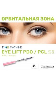 PCL MONO EYE LIFT 29-38 CANNULA